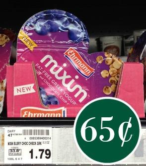 ehrmann-mixim-greek-yogurt-kroger