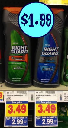 new-right-guard-body-wash-coupon-just-1-99-in-the-kroger-mega