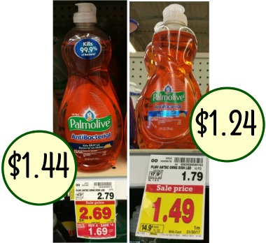 new-palmolive-dish-liquid-coupon-as-low-as-1-24-at-kroger
