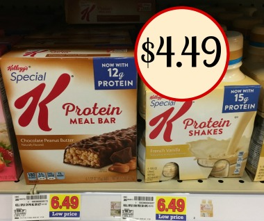 Coupon special k protein bars