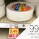 Hefty Foam Plates Just 99¢ Each During The Kroger Mega Sale