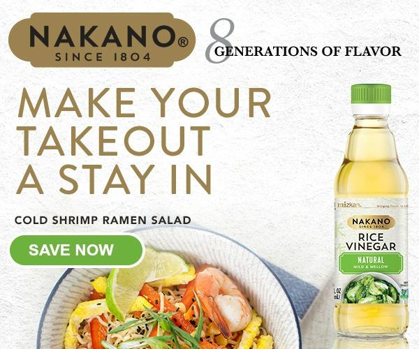 Nakano Banner