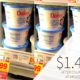 Daisy Cottage Cheese Only $1.49 At Kroger