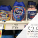 New Tums Coupon -