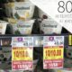 Chobani Greek Yogurt Just 80¢ Each At Kroger