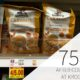 Quaker Rice Crisps Just 75¢ Per Bag At Kroger