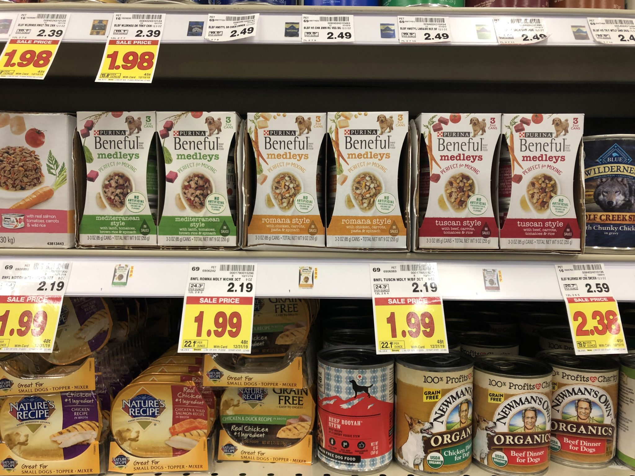 Purina Dog Food As Low As 90¢ At Kroger
