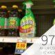 Fantastik Cleaner Just 97¢ Each At Kroger