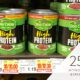 Purina High Protein Dog Chow Cans Just 16¢ At Kroger