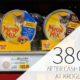 Meow Mix Wet Cat Food Just 38¢ Per Cup At Kroger 1