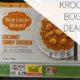 Kroger BOGO Deals Week Of 7/24